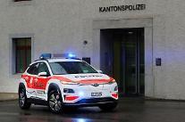 現代車「コナ・エレクトリック」、スイスのパトカーに選定