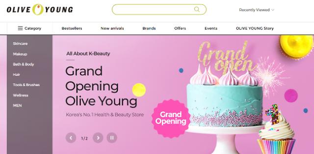 올리브영, 미국 K뷰티 시장 타깃 '글로벌몰' 론칭