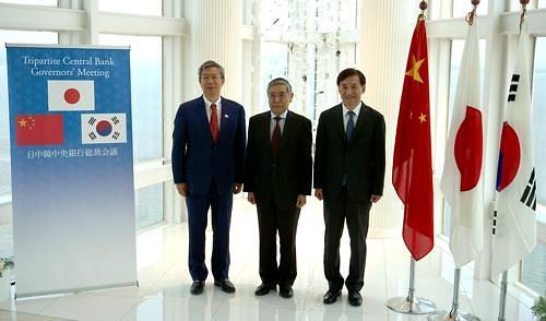 中日韩央行行长会议在日本福冈举行