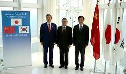 .中日韩央行行长会议在日本福冈举行.
