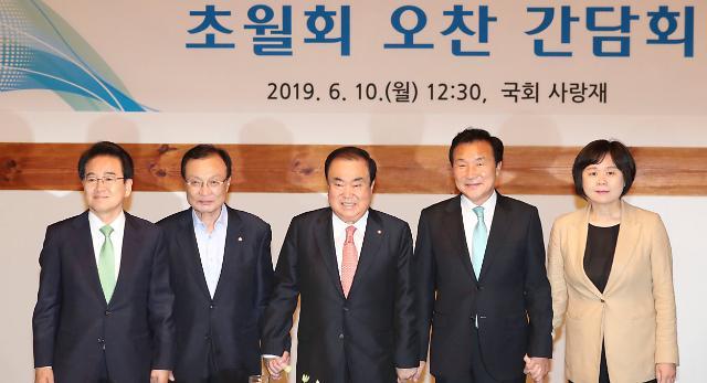 """문희상 의장·여야 4당 대표, 초월회 회동…""""하루빨리 국회 열어야"""""""