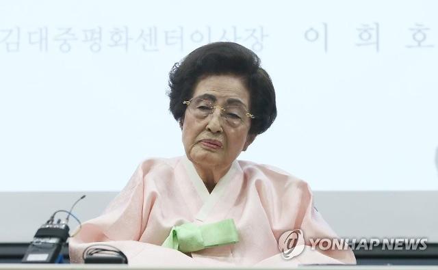 """정치권, 이희호 여사 병문안…""""위대한 여성 지도자, DJ 동지"""""""