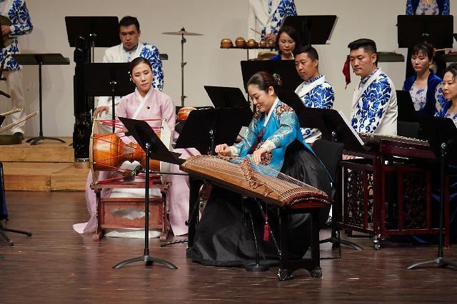 岭南音乐奏响韩国