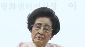 """박지원 """"이희호 여사...편안하게 하늘나라로 가셨다"""""""
