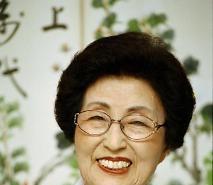 위대한 여성운동가이자 영부인 이희호 별세...향년 97세