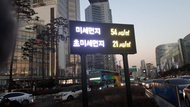 송파구, 5개 시‧군‧구와  미세먼지 문제 공동대응