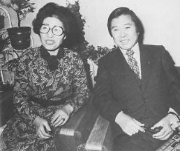 故金大中元大統領の妻、李姫鎬氏死去・・・享年97歳