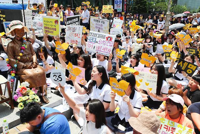 韩日国民互看不顺眼 超七成人无法信赖对方国家