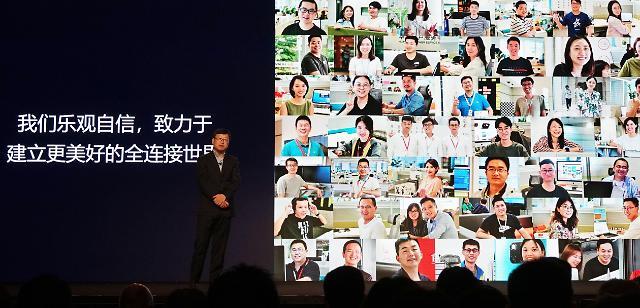 CES Asia 2019在上海举行 华为方面:公司如今状态正好