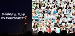 .CES Asia 2019在上海举行 华为方面:公司如今状态正好.