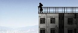 .韩国2017年自杀率同比降5.1%.