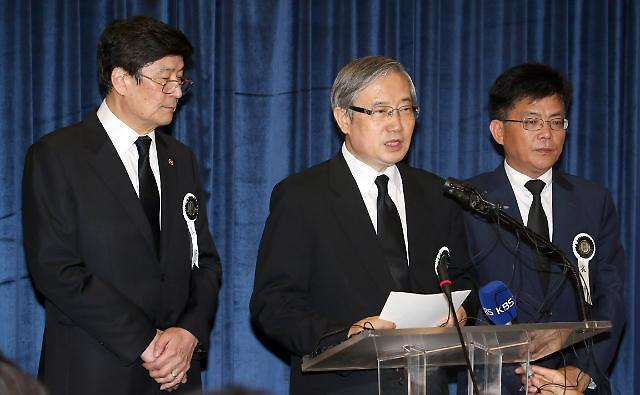 李姬镐遗言:为民族的和平统一祈祷