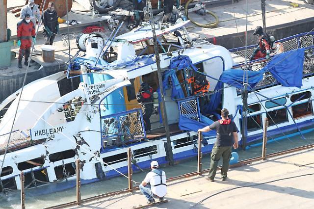 【匈牙利游船沉没】船体上发现三具韩国人疑似尸体