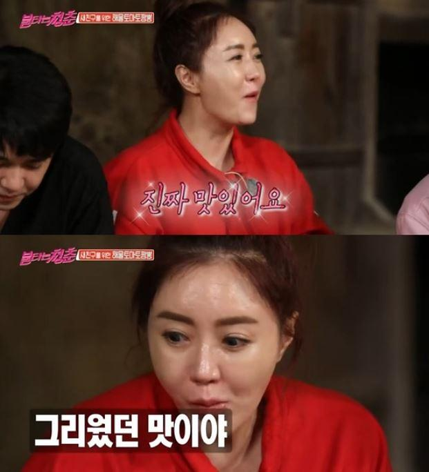 """불타는 청춘 이의정, 짬뽕 먹방 """"너무 맛있다"""""""