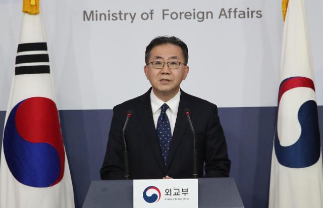 韩国外交部设专项工作组应对中美关系