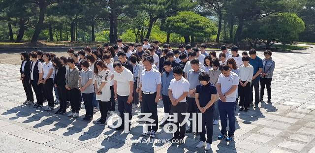 충남도 공무원교육원 연수생, 호국영령 참배