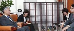 .中国驻韩大使称习近平是否年内访韩未有定论.