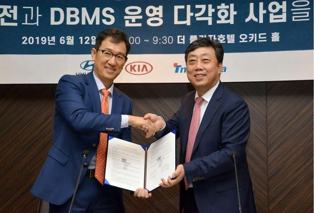 오라클 대신 국산 DBMS 선택... 현기차, 티맥스 티베로 표준 DB 제품 선정