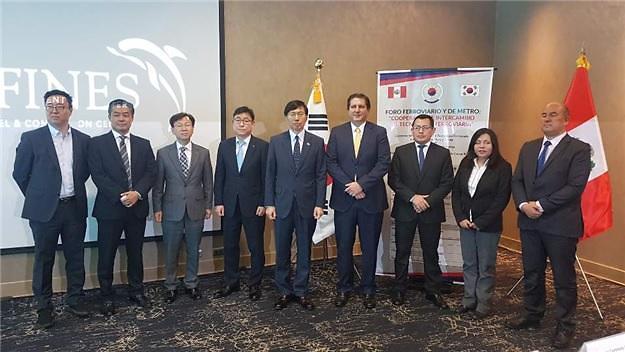 해건협-국토부, 한-페루 철도․메트로 기술 협력포럼 개최