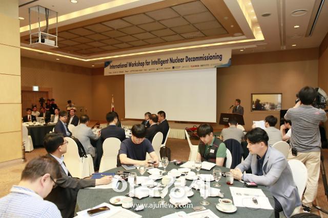 UNIST, 지능형 원전해체 국제 워크숍…인력양성 방안에 집중