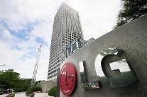 "LG、LG CNSの持分37.7%売却…""仕事の集中的発注疑惑の解消"""