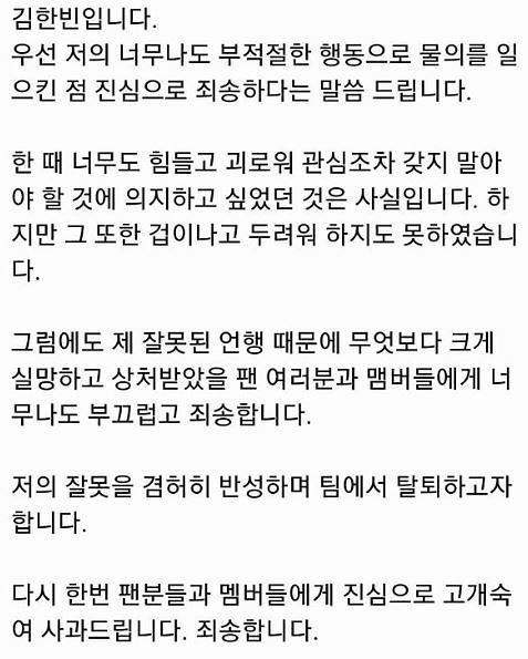 """비아이(김한빈) 마약 안했지만 아이콘 자진탈퇴?…""""YG 아닌 마약엔터테인먼트"""" 주가 4.05%↓"""