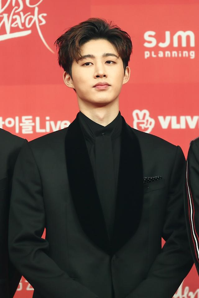 Boy band iKON leader secedes for attempting to buy drugs