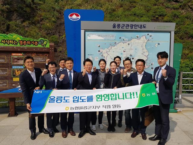 김광수 농협금융 회장, 상반기 광폭 현장경영 종착