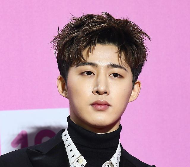 B.I亲自宣布退出iKON