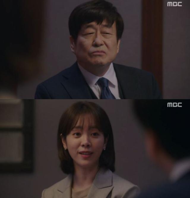 """봄밤 한지민, 김준한 아버지 김창완 만나 """"결혼 안한다"""""""
