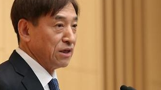 Có khả năng Ngân hàng Trung ương Hàn Quốc sẽ giảm lãi suất