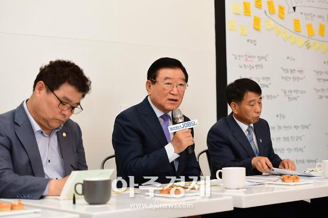 김석환 홍성군수, 청년 일자리 문제 해결에 올인!