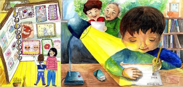 우체국예금보험 어린이 그림그리기 대상 '엄마의 우표수집 여행' 수상