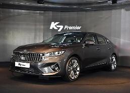 .起亚汽车在韩发布K7 Premier.