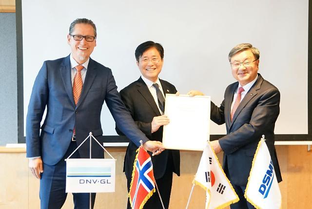 대우조선해양, 노르웨이 선급으로부터 LNG화물창 설계기술 인증 획득