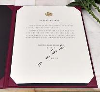 [全文] 北朝鮮の金正恩委員長、「李姫鎬女史の献身、全同胞が忘れないであろう」