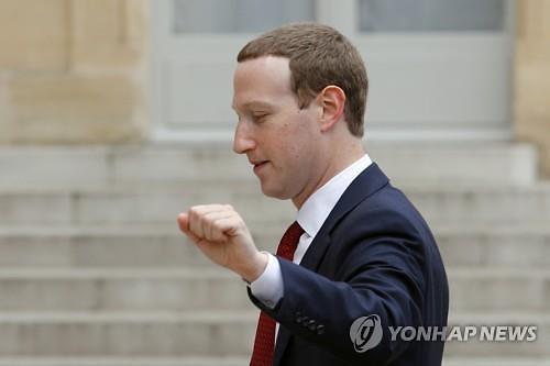 """페이스북 """"조작된 저커버그 동영상 삭제하지 않을 것"""""""