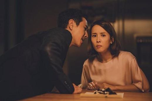 [동방인어]영화 기생충과 후각적 양극화