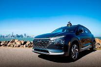 """現代・起亜車、米オーロラに戦略投資…""""自律走行技術のクォンタムジャンプに乗り出す"""""""