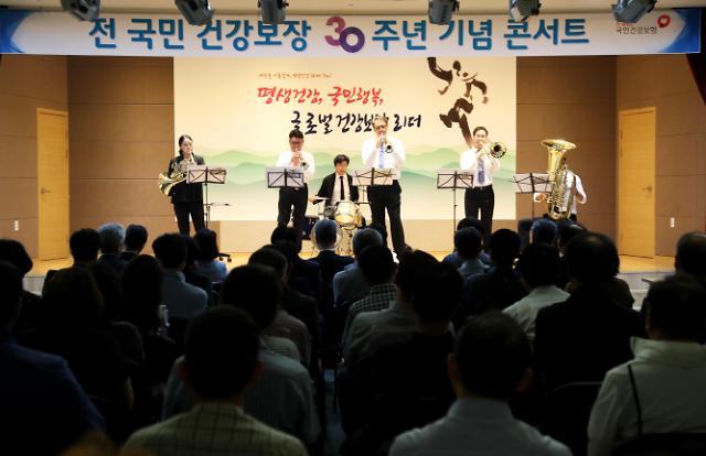건보공단 부산본부, 국민 건강보장 30주년 기념콘서트