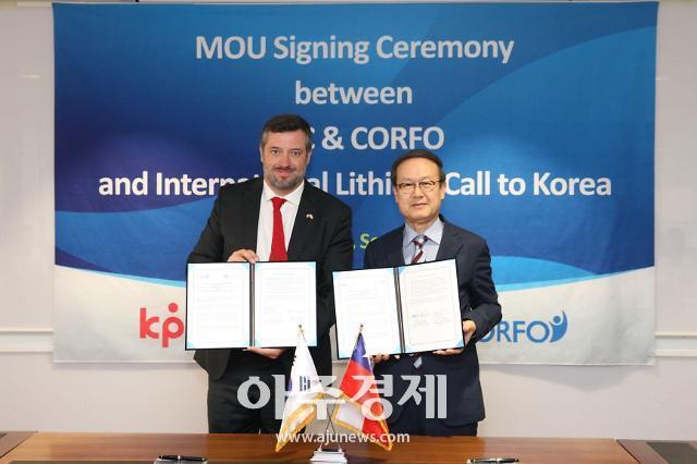 한국생산성본부, 칠레 생산진흥청과 MOU…중소기업 디지털화 등 협력