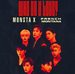 .K-pop band MONSTA X to release English single featuring French Montana this week.