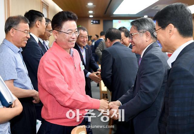 경북도-이전공공기관, 경북혁신도시 발전 위해 한목소리