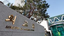 .韩外交部就华为问题表态:尊重企业自主选择.