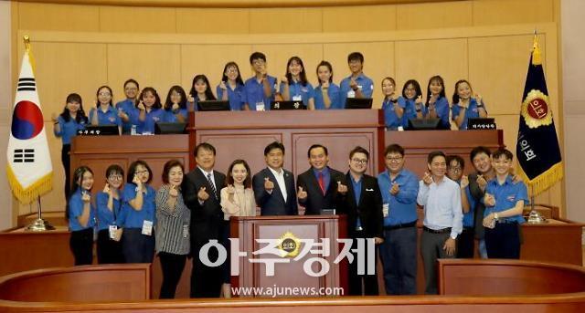 대전시의회, 베트남 빈증성 청소년 교류단 방문