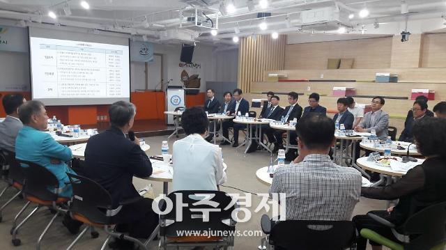 고양시, 제2회 투자유치위원회 개최