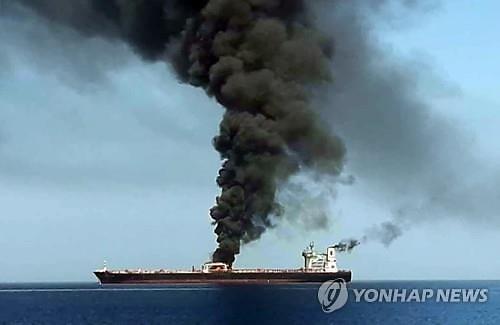 [국제유가] 중동 해협 인근 유조선 2척 피격...국제유가 상승 WTI 2.29%↑