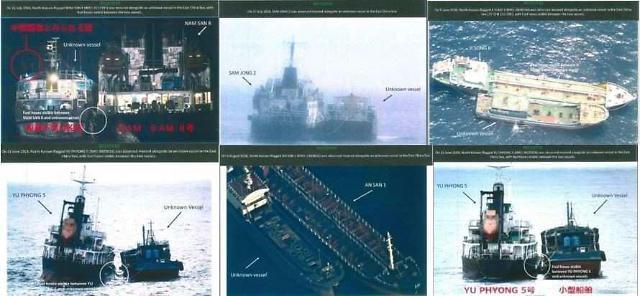 韩国外交部就朝鲜非法转运石油表忧虑
