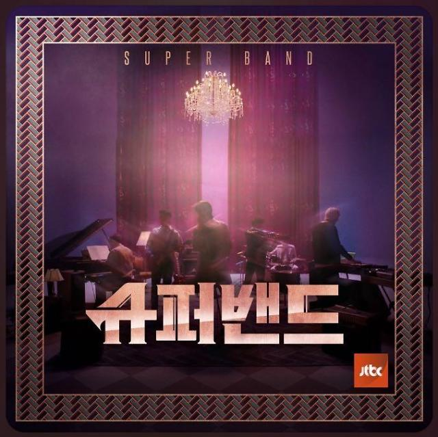 JTBC '슈퍼밴드' 열풍, 음악플랫폼 '플로' 음원 동반 상승