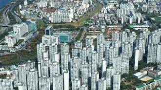 Gangnam... phải lấy bằng mọi giá trong các cuộc đấu giá bất động sản